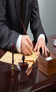 Division Of Contracts & Legal Consultations |